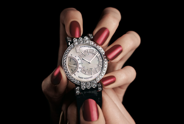 Harry Winston Website